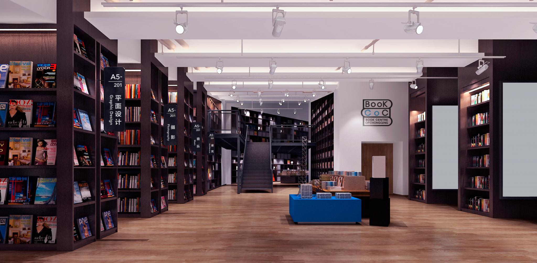 vi整理 购书中心-21