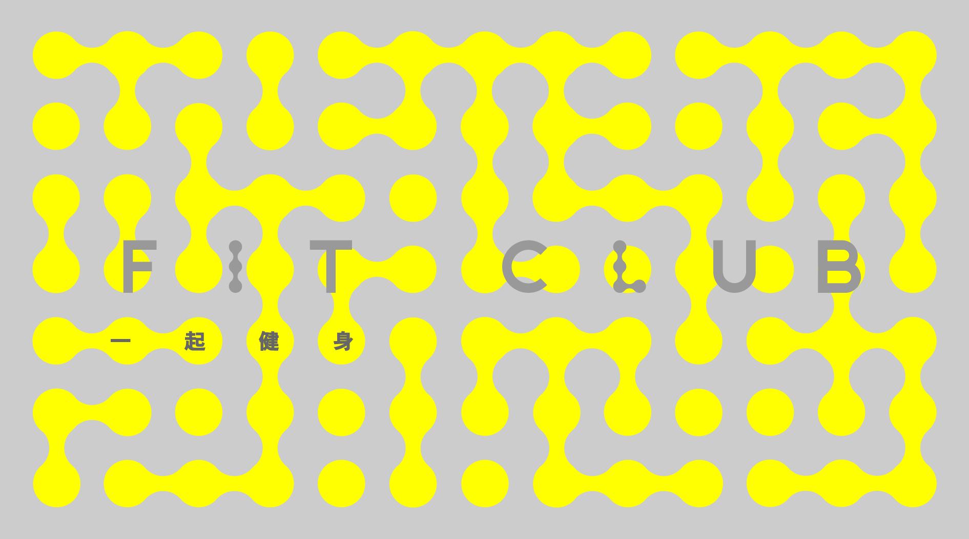0102 17fit club案例整理1-15