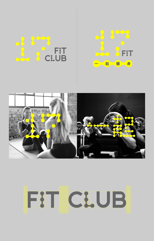 0102 17fit club案例整理1-12