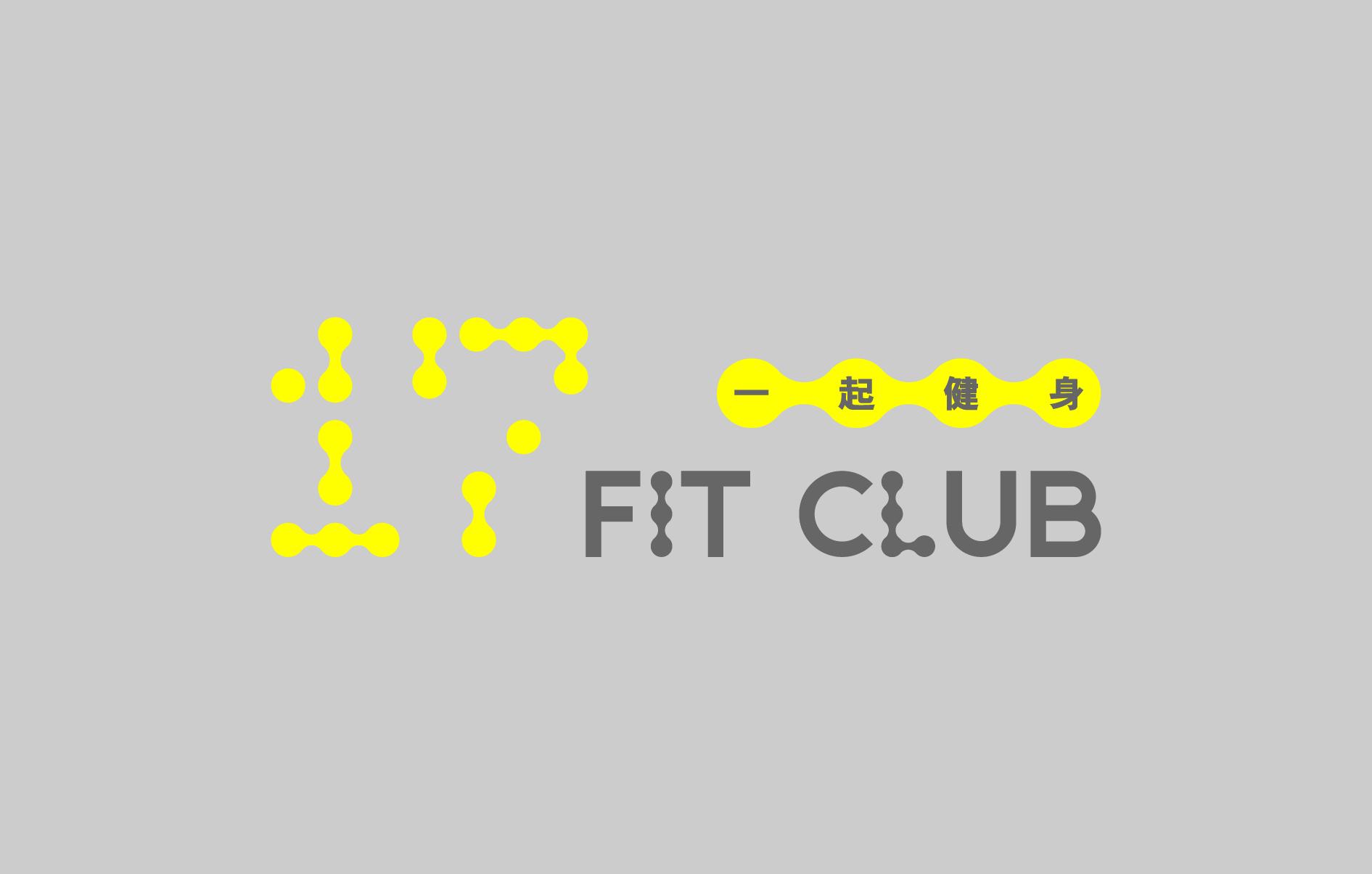 0102 17fit club案例整理1-02
