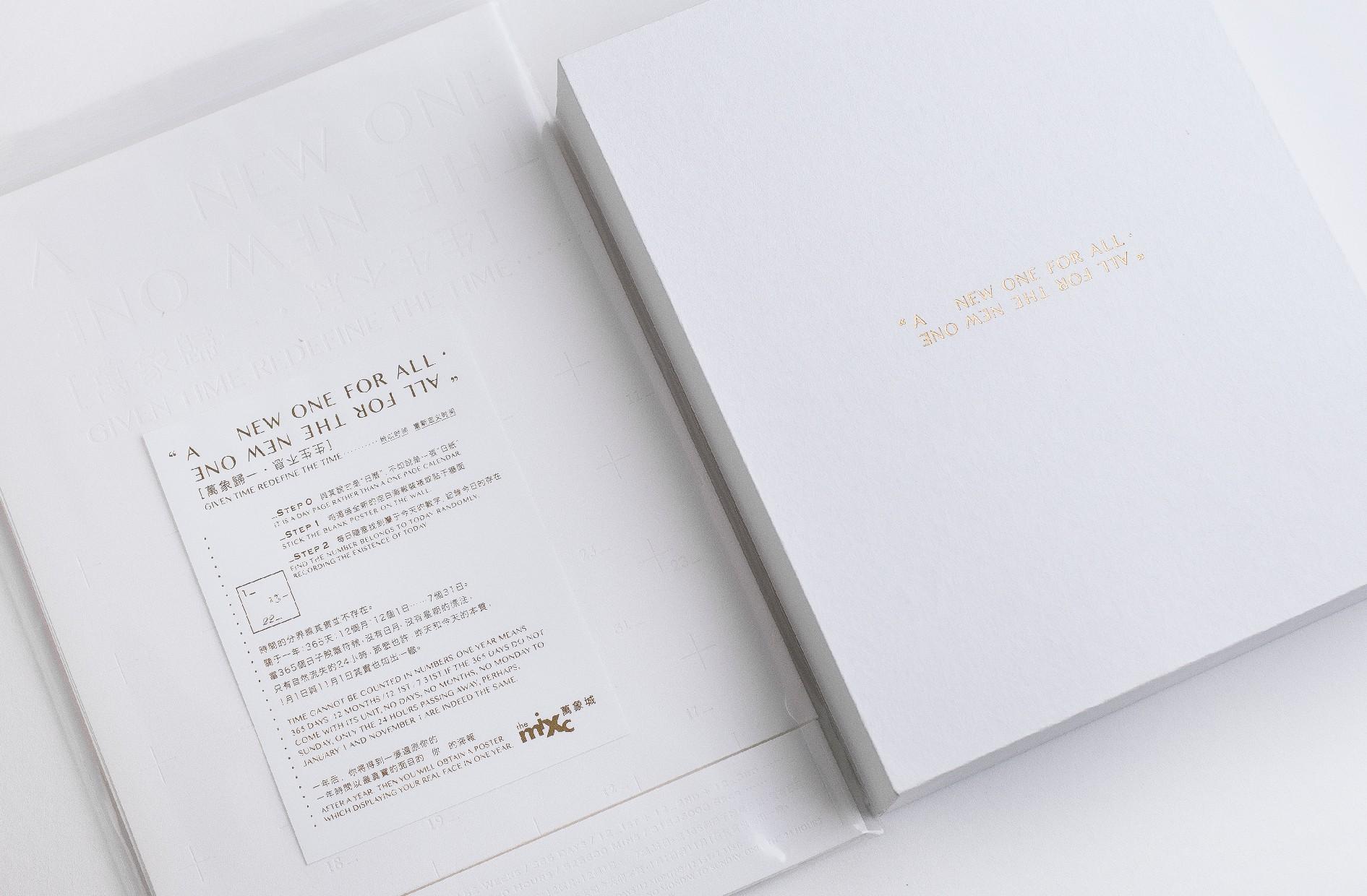 0113万象城礼品案例-07