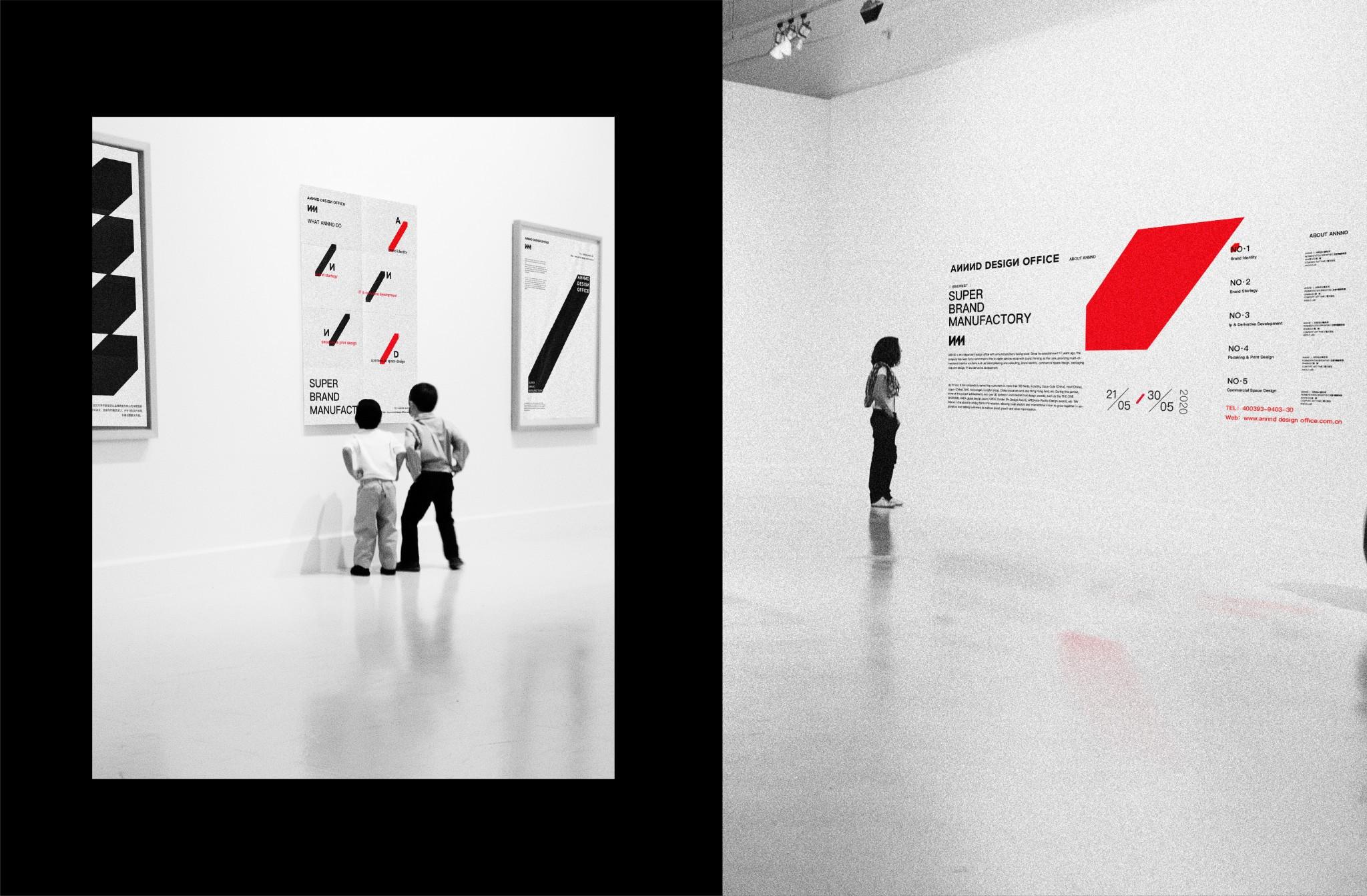 ANNND 展览-02